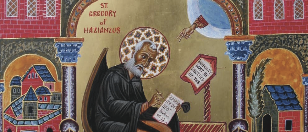 Gregory of Nazianzus.png