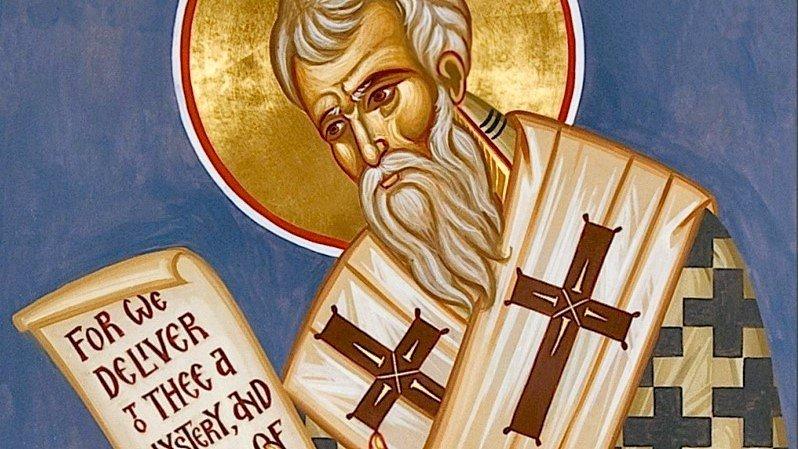 St. Cyril of Jerusalem Icon